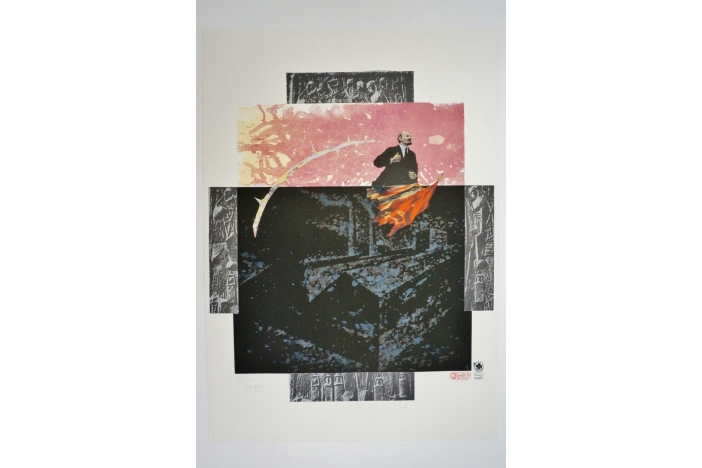 IRWIN group print