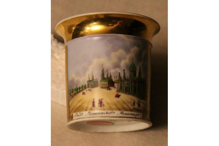 A 19th C. Russian Porcelain