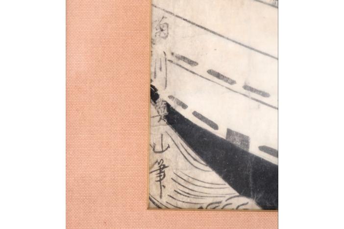 Japanese woodcut 18th C.