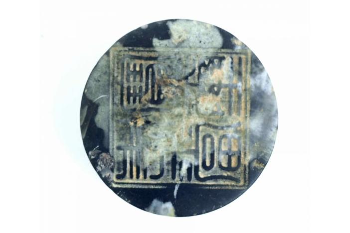 Stamp, 18 - 19th C.