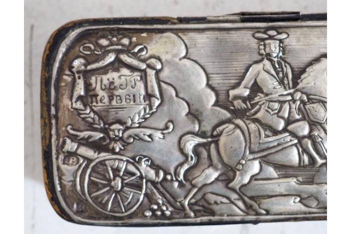 Silver Icon, 19th C.