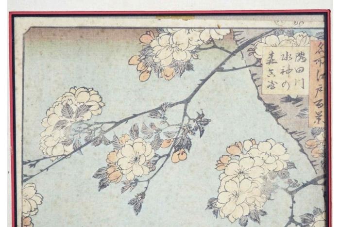 Hiroshigé woodcut, 19th C.
