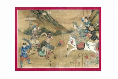 Chinese painting, 18th C.